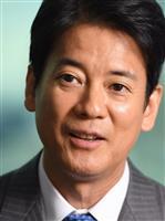 【TVクリップ】「ハラスメントゲーム」唐沢寿明「やるときゃやる、ってのが自分に合うね」