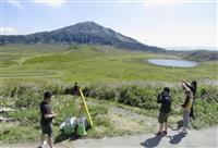 熊本地震2年半 阿蘇の観光客、7割回復も頭打ち SNSなどでPR