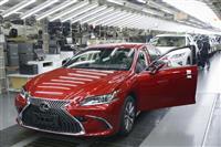 国内セダン復権に期待 トヨタ福岡工場が新型レクサス量産へ