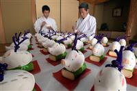 亥年、幸運も勢い良く 大阪の誉田八幡宮で土鈴作り