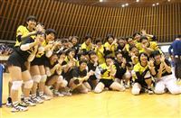 春高バレー静岡代表決まる 男子は静清、女子・富士見は6年連続