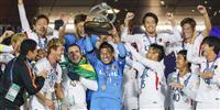 鹿島、ACL初優勝 ペルセポリスを退ける