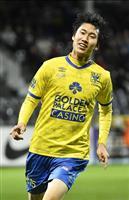 鎌田2得点で勝利貢献 ベルギー1部リーグ