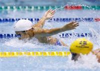 池江璃花子、女王から価値ある勝利「まさか」 短水路W杯100メートルバタフライ