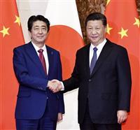 中国は今後もドイツと日本を反面教師にするのか 愛知学院大学准教授・柴田哲雄