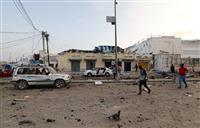 連続爆発テロ死者50人に ソマリア、百人超負傷