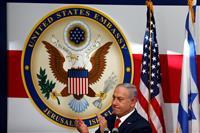 米に続き豪やブラジル、エルサレムへの大使館移転を検討 イスラエル首相「歴史的な一歩」
