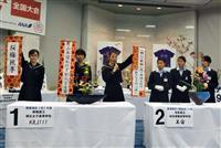 数少なきは心深し…群馬・桐生女子が最優秀賞 京都で花の甲子園全国大会
