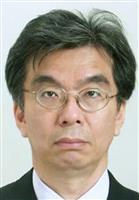 【文科省汚職】前統括官の初公判は来年1月11日 東京地裁