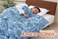 羽毛より暖かい!?保温わたを使用した寝具が期間限定でお得に