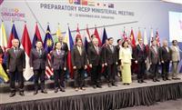 RCEP閣僚会合、自由化率やルールでなお隔たり