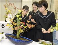 群馬・桐生女子が最優秀賞 花の甲子園2018