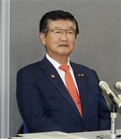 茨城・那珂市長が引退表明 東海第2再稼働に反対