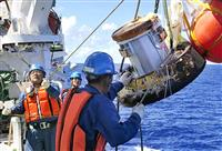 試料カプセルが南鳥島付近に到着 ISSから日本初の独自回収