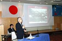 「北方四島は紛れもない国土 島に帰りたい」 択捉島出身の山本さんが千葉で講演 北方領土…