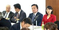 2019参院選 1増の東京選挙区 自民は3人擁立なるか 立民も2人検討