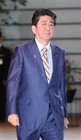 安倍首相、14日から豪州など歴訪 焦点は日露首脳会談