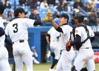 札幌大谷の太田、44年ぶり記録逃す 八回まで無安打無得点 明治神宮野球大会準決勝