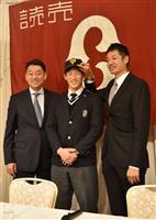 明秀日立・増田陸選手が巨人と仮契約 「一日でも早くレギュラーに」