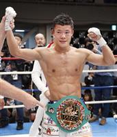 ボクシング亀田が判定勝ち
