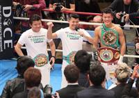2階級制覇の亀田和毅「家族の声が支えに」 長男・興毅「亀田家、大復活」