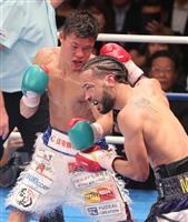 亀田和毅「内容に関係なく素直にうれしい」 世界初の3兄弟複数階級制覇を達成