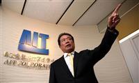 【風吹こうとも 関西経営者列伝】エーアイテイー・矢倉英一社長(2) 海外でビジネスに開…