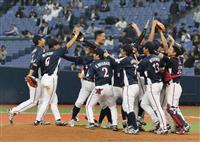 三菱重工名古屋が執念で初優勝 社会人野球日本選手権