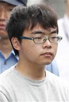 新幹線殺傷容疑者を起訴へ 「邪魔されずに目的遂げるため選んだ」と供述