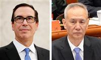 米中閣僚が電話会談 貿易摩擦緩和を模索