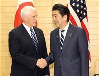 日米貿易交渉「FTAとは異なる」 菅官房長官