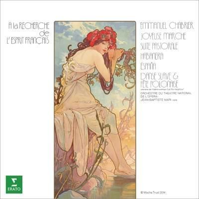 【聴きたい!】クラシック名盤 シャブリエ:狂詩曲「スペイン」…