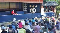 阿波人形浄瑠璃が奉納 徳島・犬飼農村舞台
