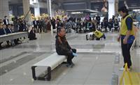 関西国際空港で「清掃コンテスト」 清掃スキルと接客対応で競い合う