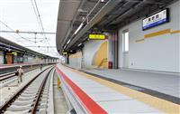 おおさか東線の新駅公開 JR西、来春に全線開業
