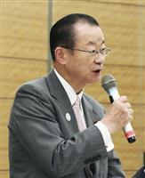 次世代加速器「日本の将来のため誘致を」 推進派の議員連盟が総会