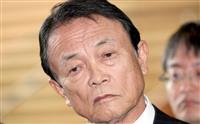 「防衛費は増やす」麻生太郎財務相 食い下がる朝日記者に「(安全保障環境が)厳しいと思っ…