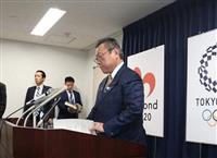 桜田五輪相が謝罪 質問通告の発言撤回、名前間違えた蓮舫氏にも
