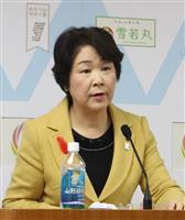 山形県、障害者雇用水増しを検証