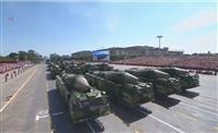 """【軍事ワールド】米のINF全廃条約破棄で""""沈む""""中国"""