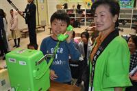 公衆電話どうかける? 明石市消防局が教室 「スマホ世代」児童ら初体験