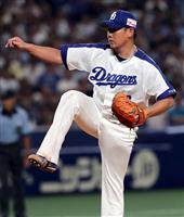 カムバック賞の松坂大輔、米国で久々に脚光? 皮肉なトーン