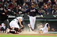 日本代表、逆転で3勝目 日米野球第4戦