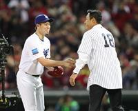 広島でマエケン凱旋登板「幸せな時間」 日米野球