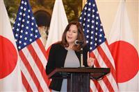 「アート・セラピスト」養成に助成金 来日中のペンス米副大統領夫人が発表