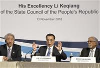 南シナ海行動規範「3年以内に」 中国の李克強首相