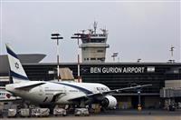 成田-テルアビブ便就航へ 両政府、定期便も視野