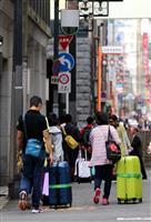ヤミ業者、安易に参入背景か G20控え、大阪府市は特別チームで監視