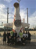 ペットボトルキャップで「太陽の塔」 大阪の高校生制作