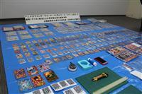「ドラゴンボール」カード模造品を販売 著作権法違反容疑で38歳無職を逮捕